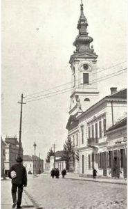 Carinski Rat Beograd