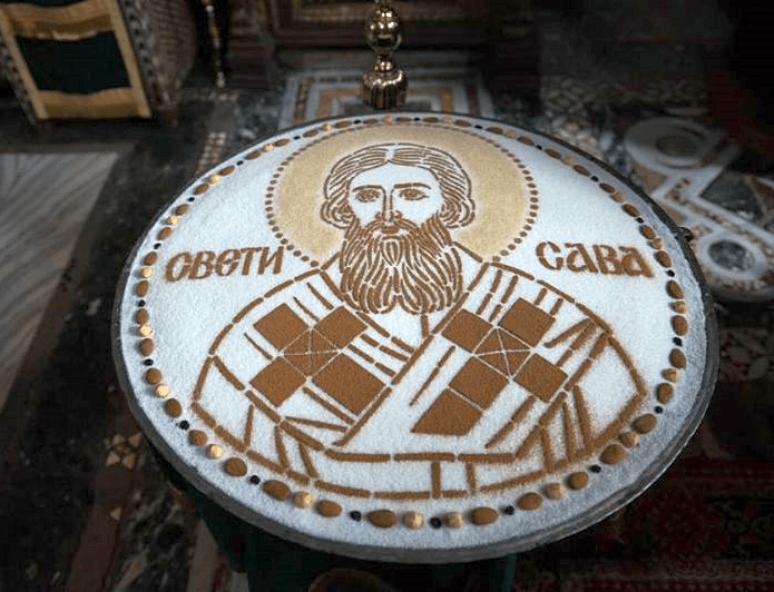 Hilandar Sveti Sava