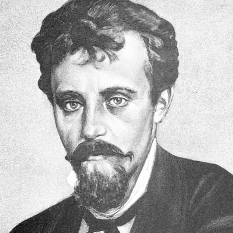 Laza Lazarevic