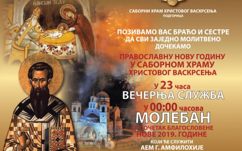 Plakat Moleban Nova Godina