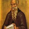 Prepodobni Teodosije Veliki