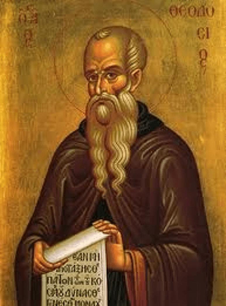 Преподобни Теодосије Велики
