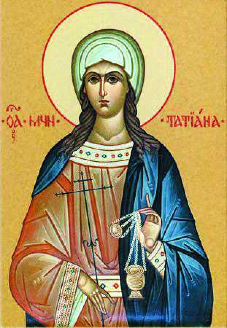 Света мученица Татијана