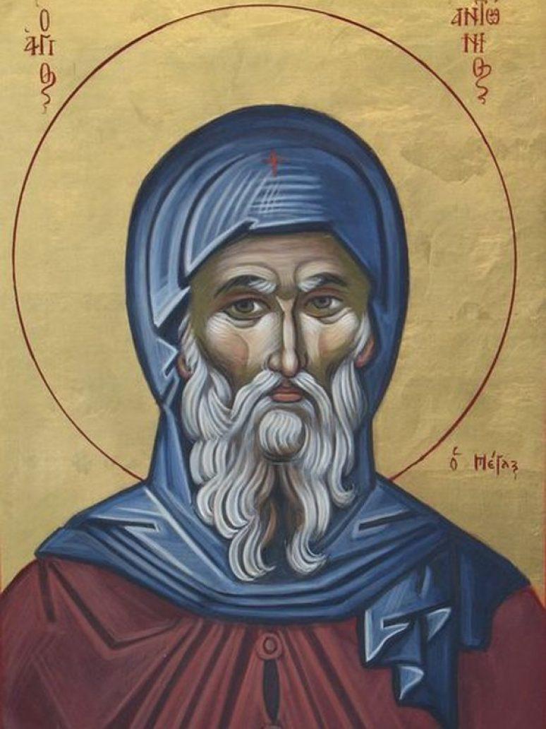 Sveti Antonije Veliki
