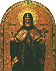 Sveti Makarije Veliki