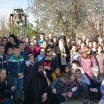 Sveti Sava Mitropolit
