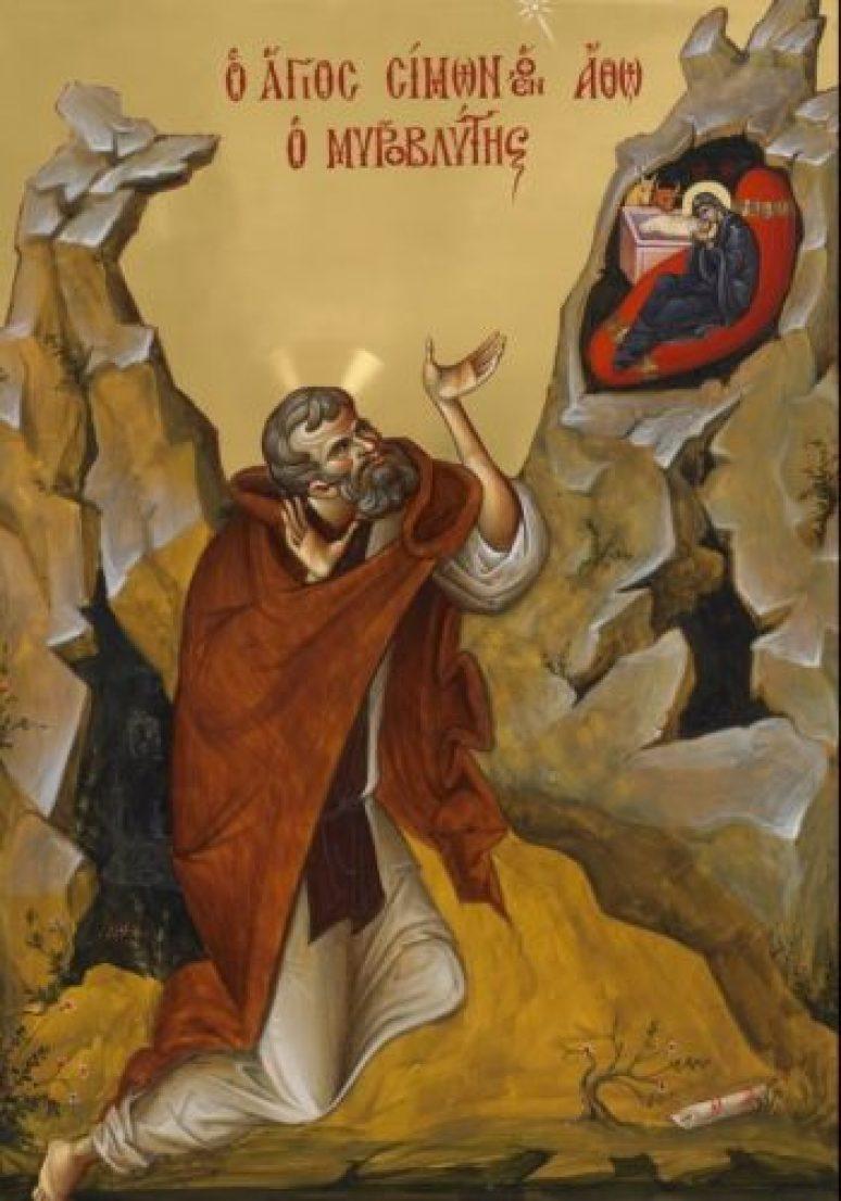 Свети Симон Мироточиви