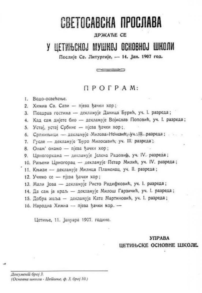Svetosavska Proslava