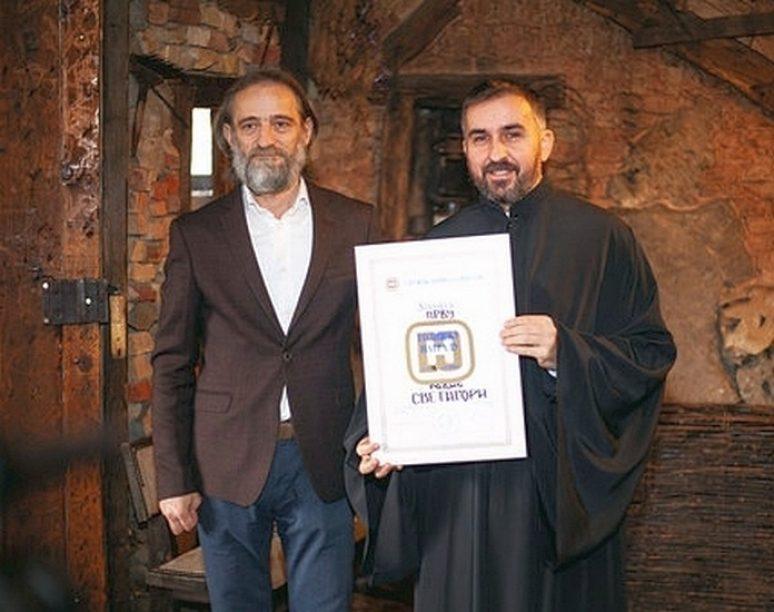 Urucenje Nagrade Svetigori