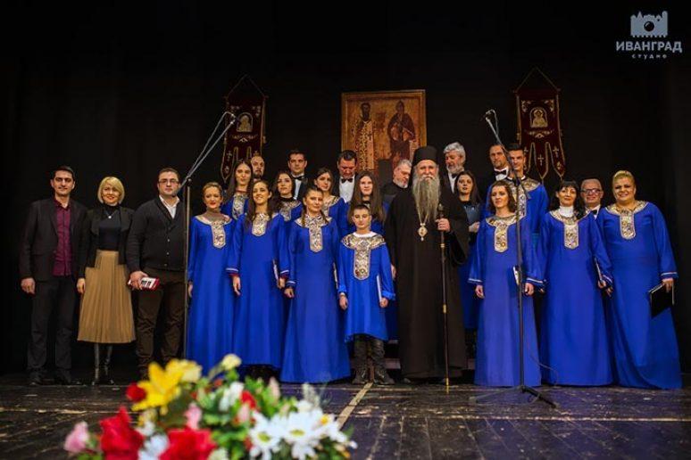 Jan 2019 Svetosavska Akademija U Beranama