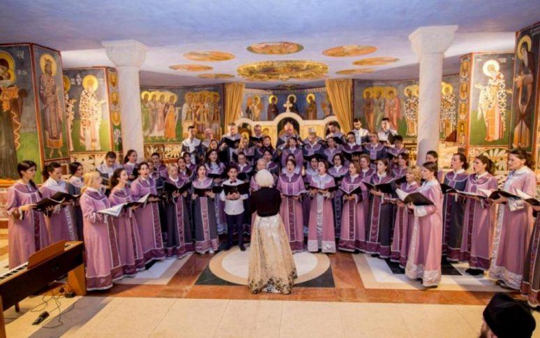 Svecani Bozicni Koncert Horova U Kripti Sabornog Hrama
