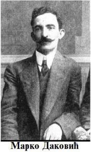 Marko Dakovic