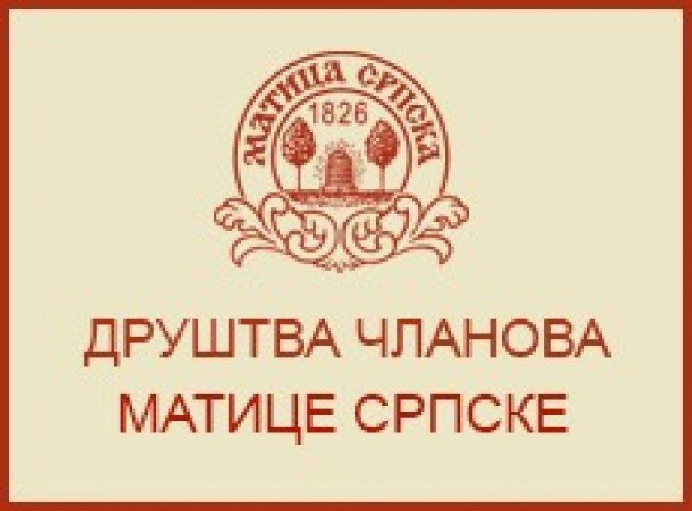 Matica Srpska