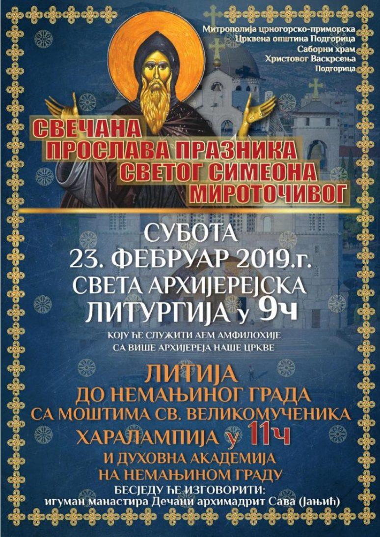 Plakat Praznik Svetog Simeona 2019 Litija 1 1