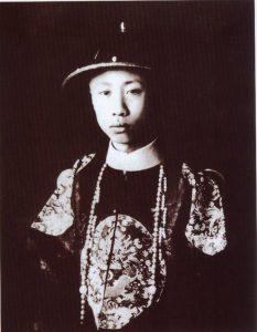 Poslednji Kineski Car