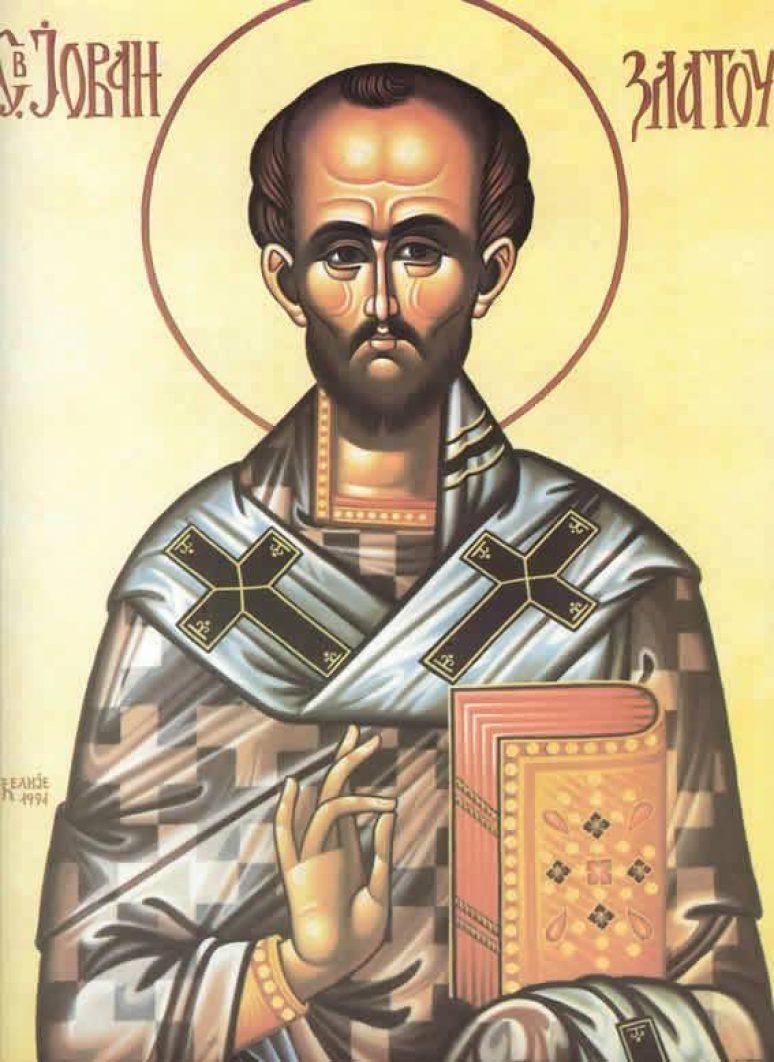 Пренос моштију Светог Јована Златоуста