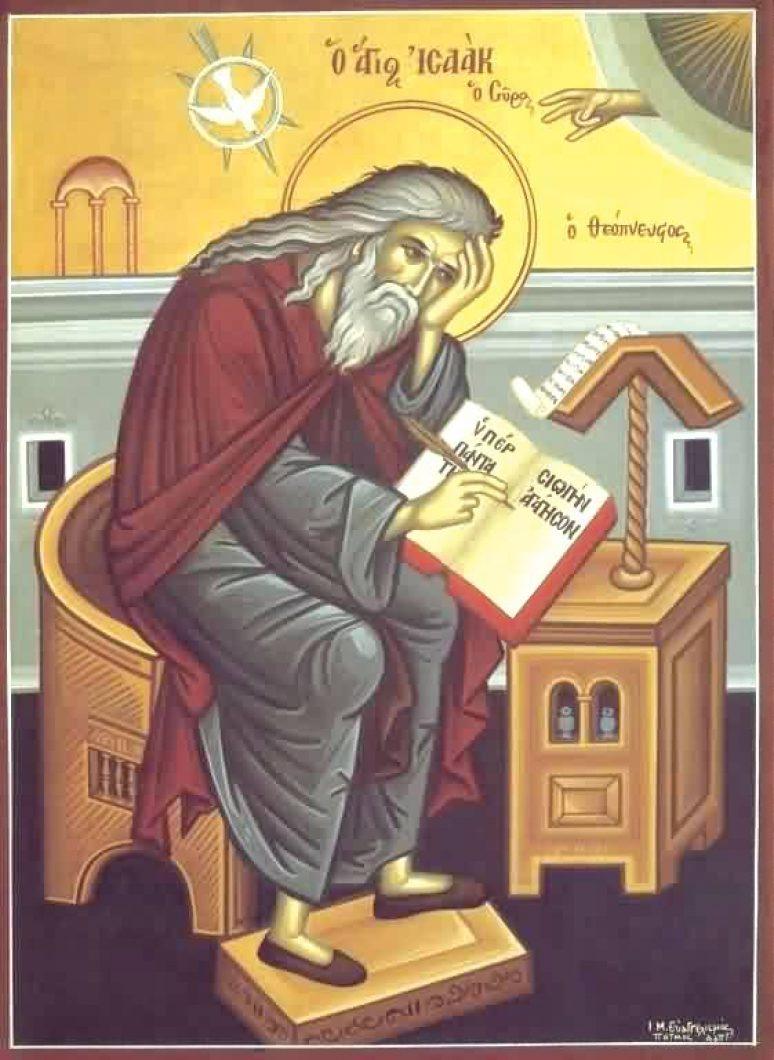 Преподобни Исак Сирин