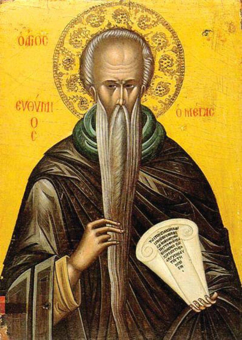 Преподобни Јевтимије Велики