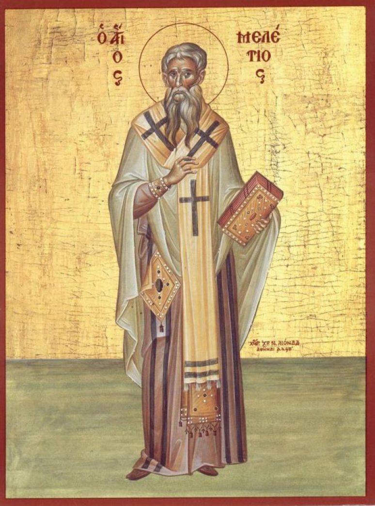 Свети Мелетије Антиохијски