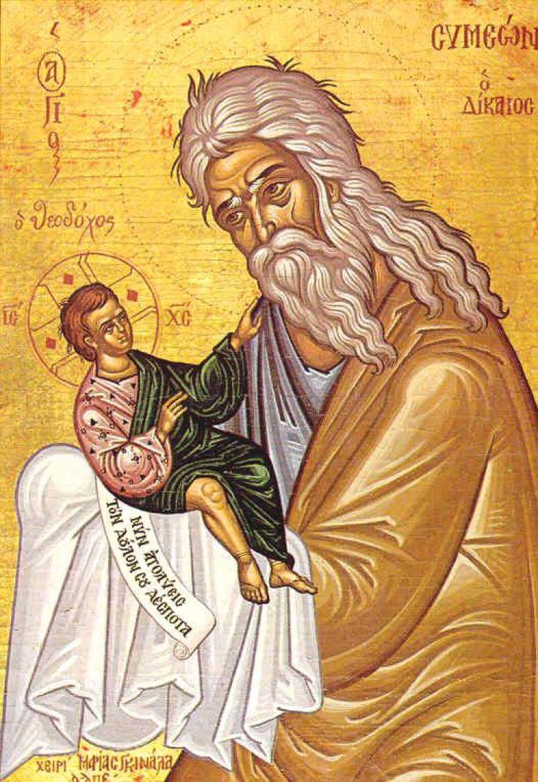 Свети Симеон и Ана