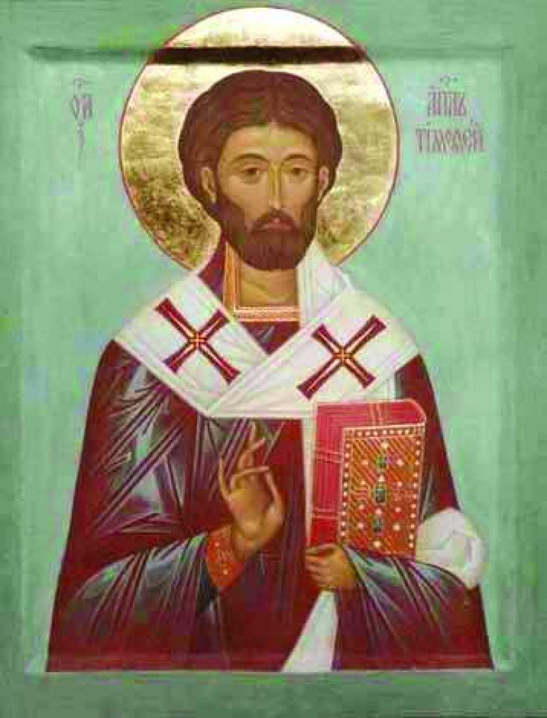 Свети апостол Тимотеј