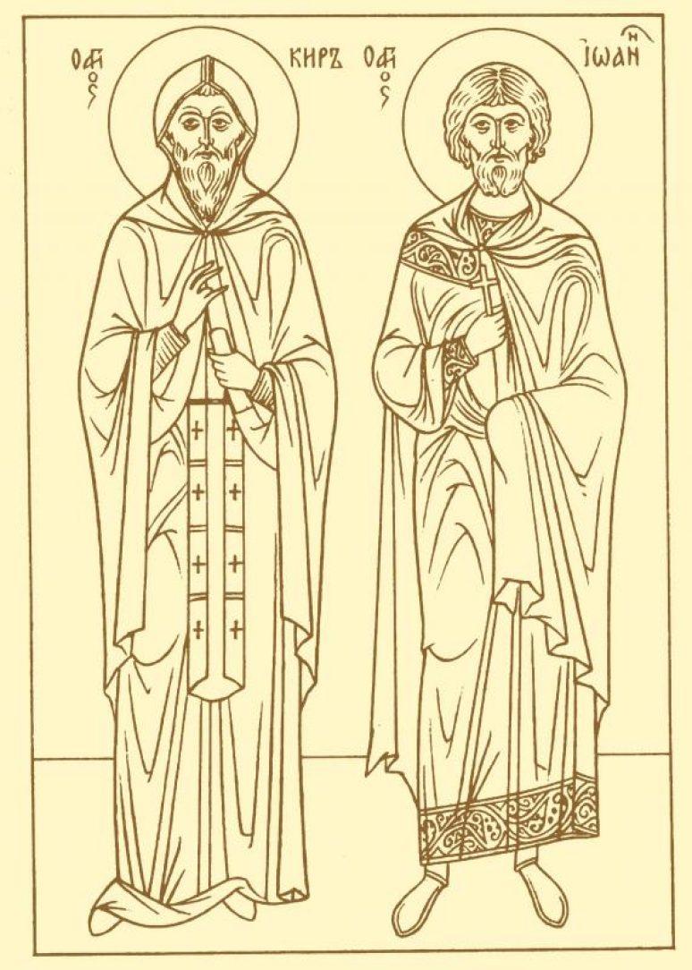 Свети бесребреници Кир и Јован