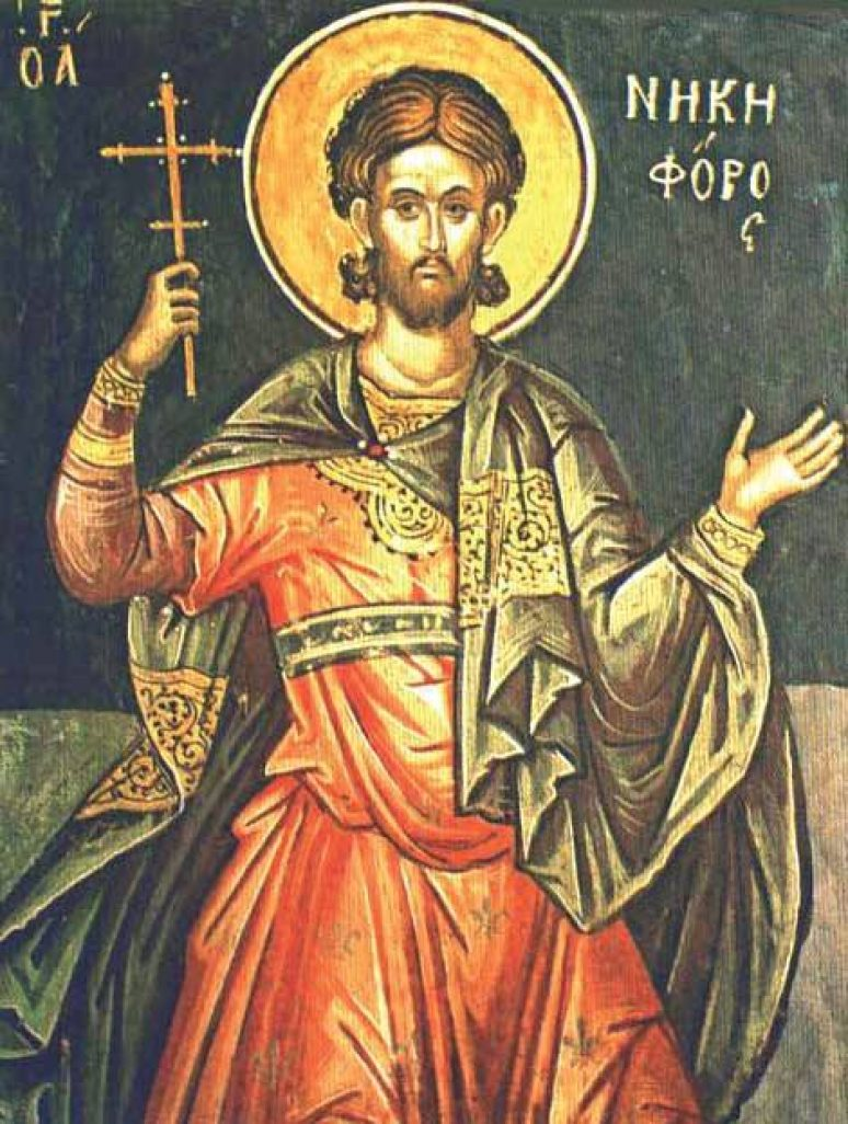 Свети мученик Никифор
