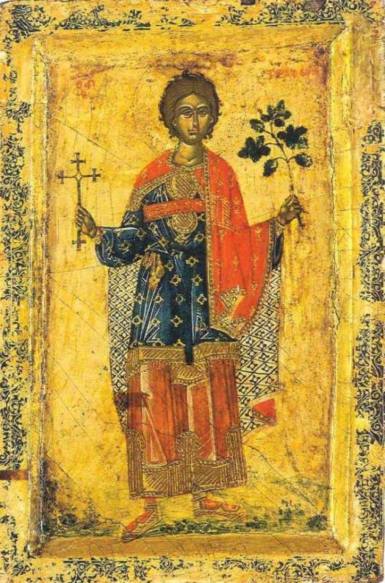 Свети мученик Трифун