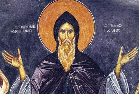 Stefan Nemanja Simeon Mirotocivi