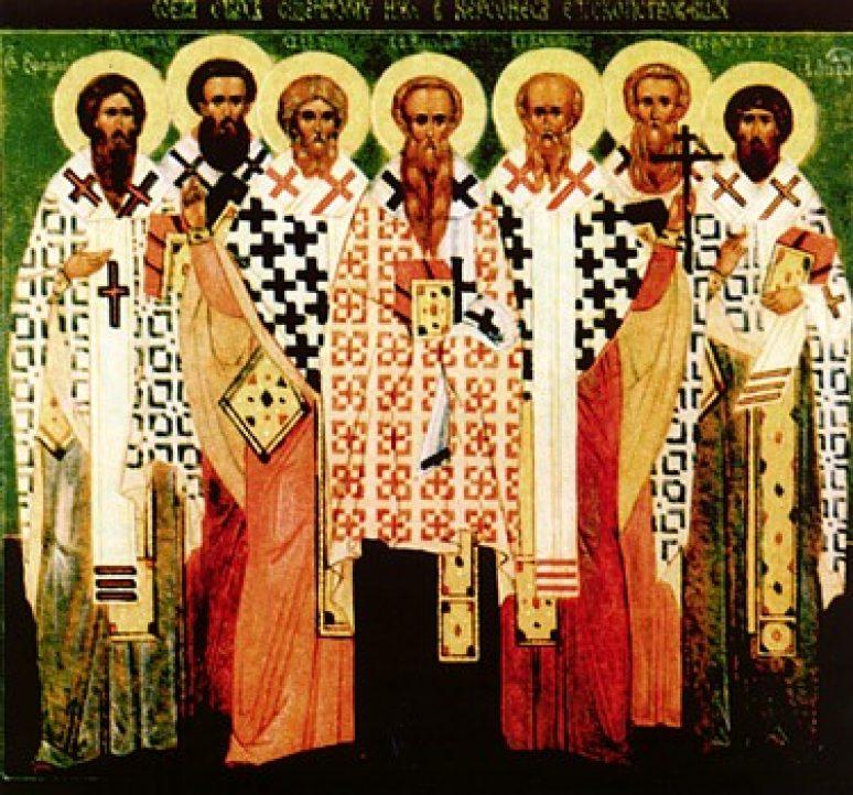 Svetih 7 sveštenomučenika Hersonskih