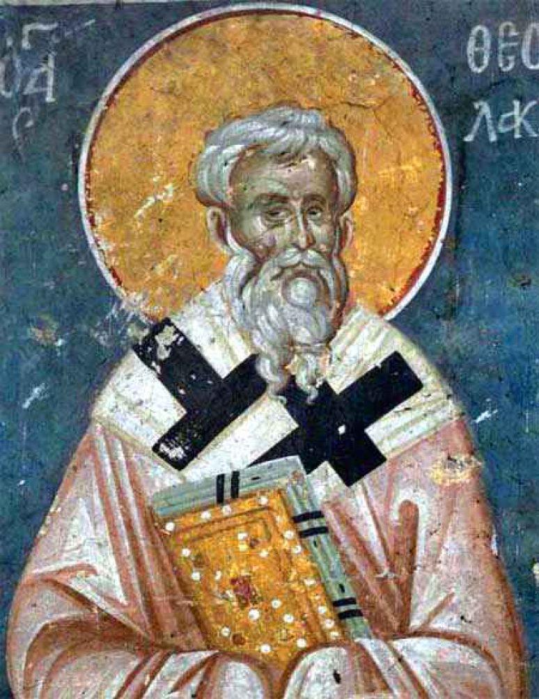 Sveti Teofilakt Ispovednik