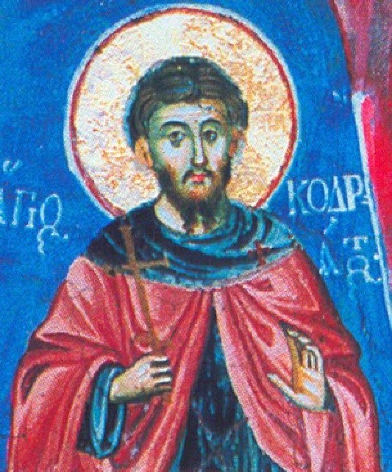 Свети мученик Кодрат Коринтски
