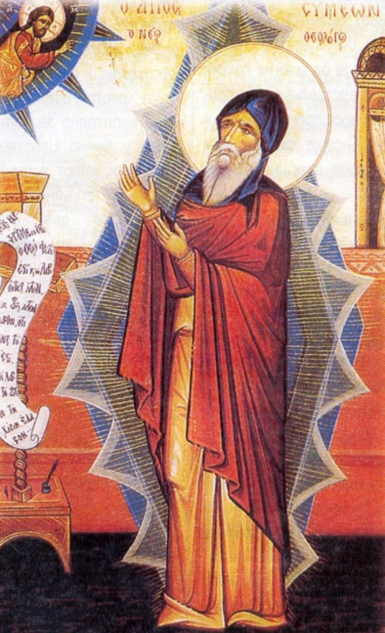 Prepodobni Simeon Novi Bogoslov