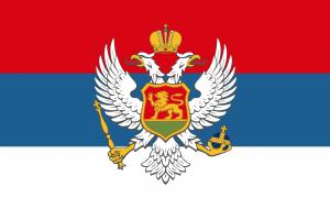 Crnogorska Zastava