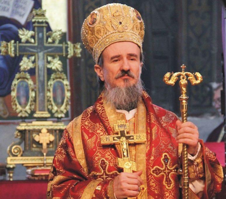 Episkop Atanasije