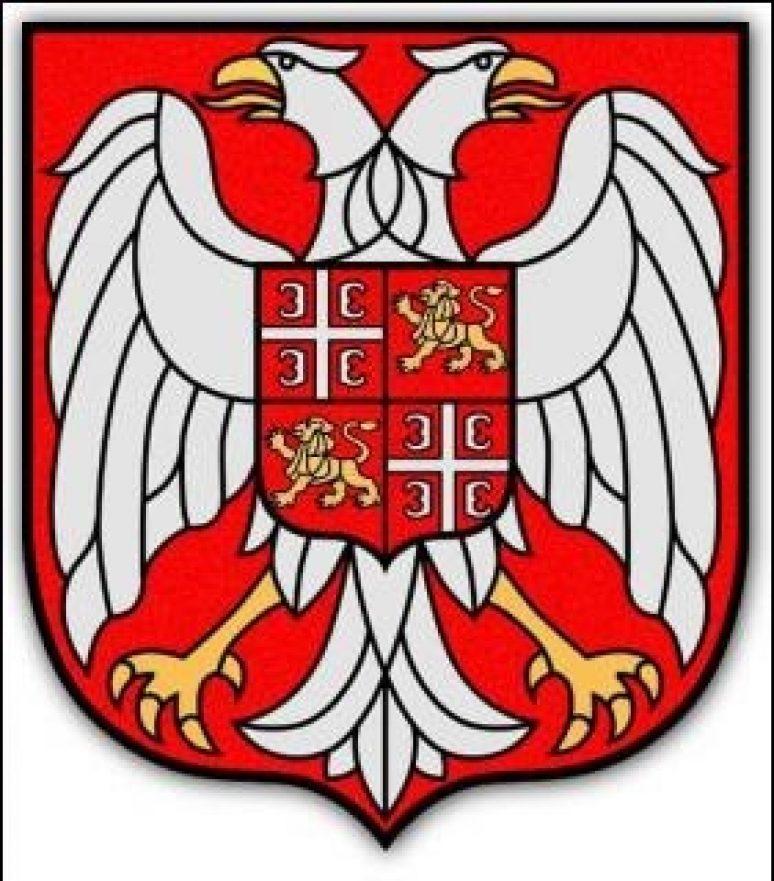Grb Srbije I Crne Gore