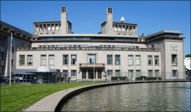 Haski Tribunal