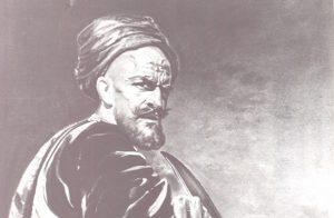 Husein Beg Gradascevic
