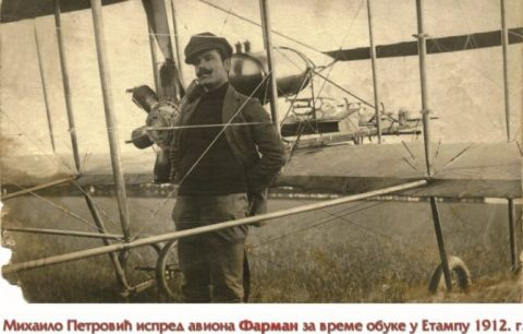 [Слика: Mihajlo-Petrovic-480x306.jpg]