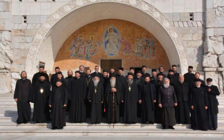 Podgorica Sabranje