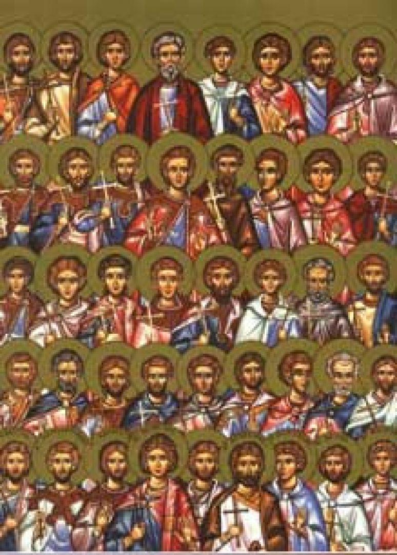 Света 42 мученика Аморејска