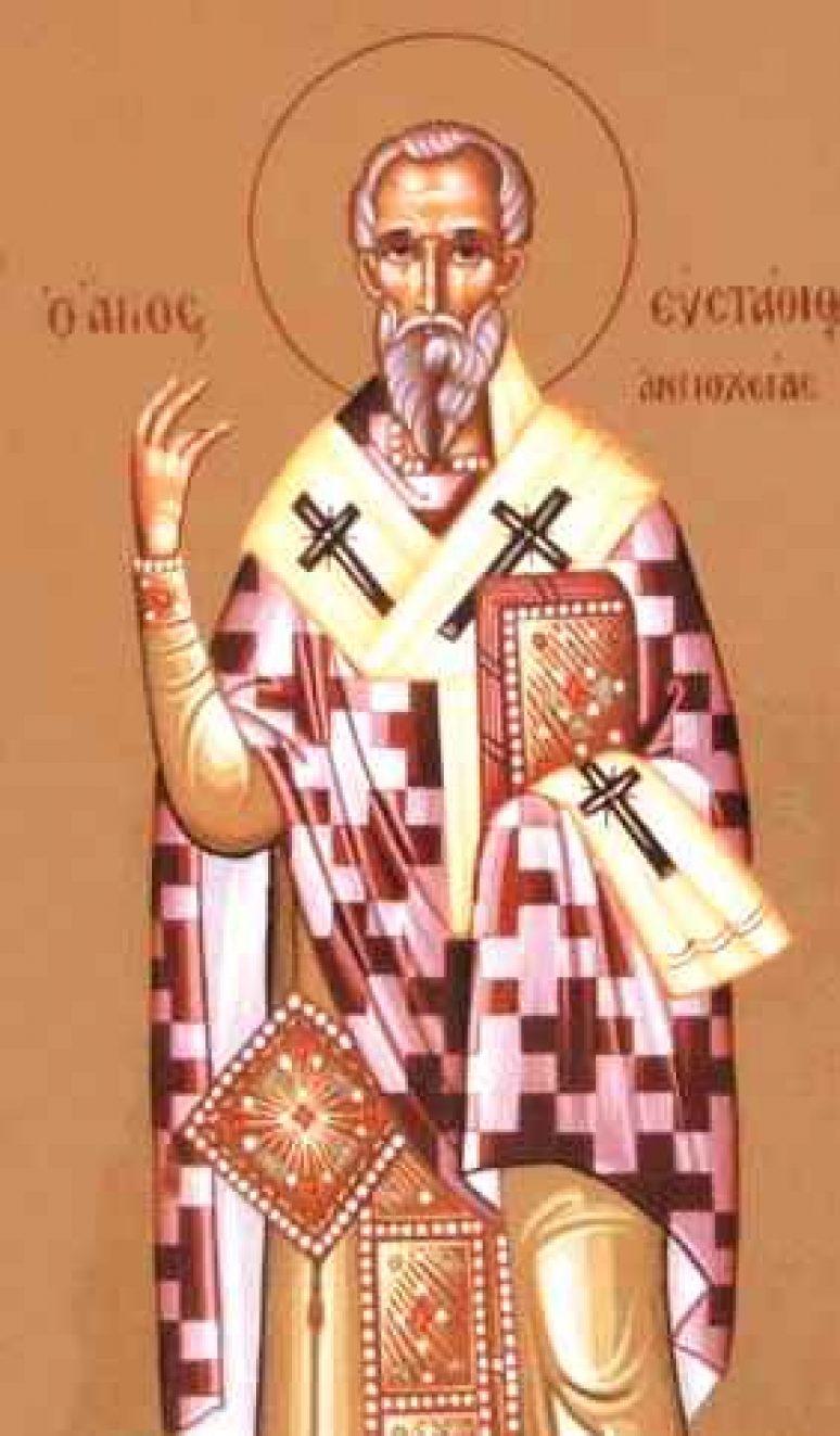 Свети Евстатије