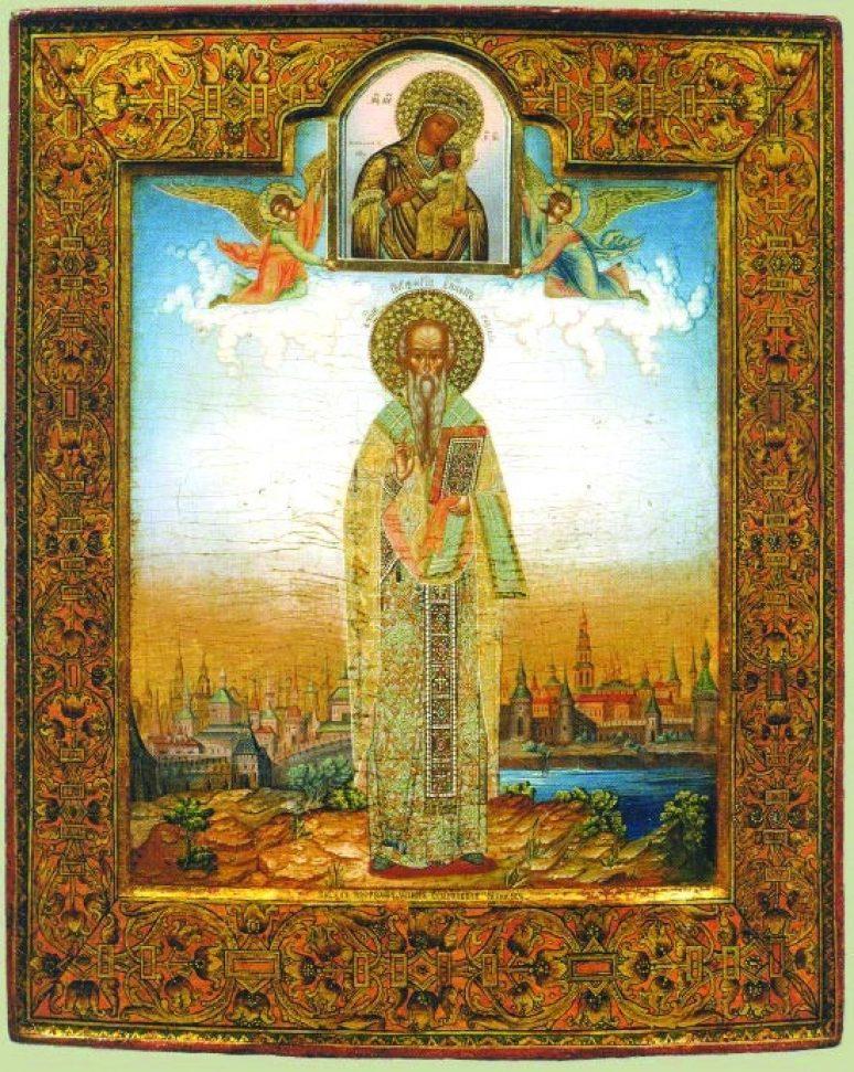 Свети Порфирије
