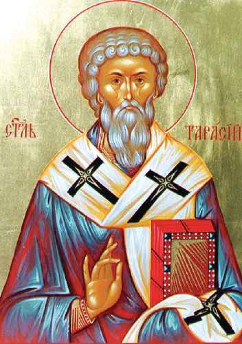 Свети Тарасије Цариградски