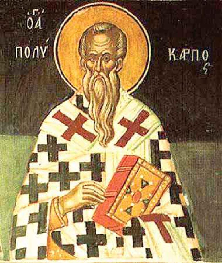 Свети свештеномученик Поликарп Смирнски