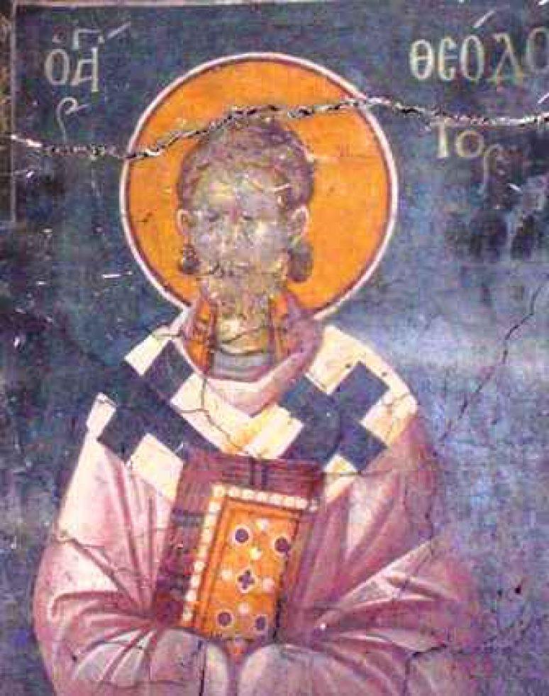 Свети свештеномученик Теодот Киринејски
