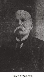 Tomo Oraovac