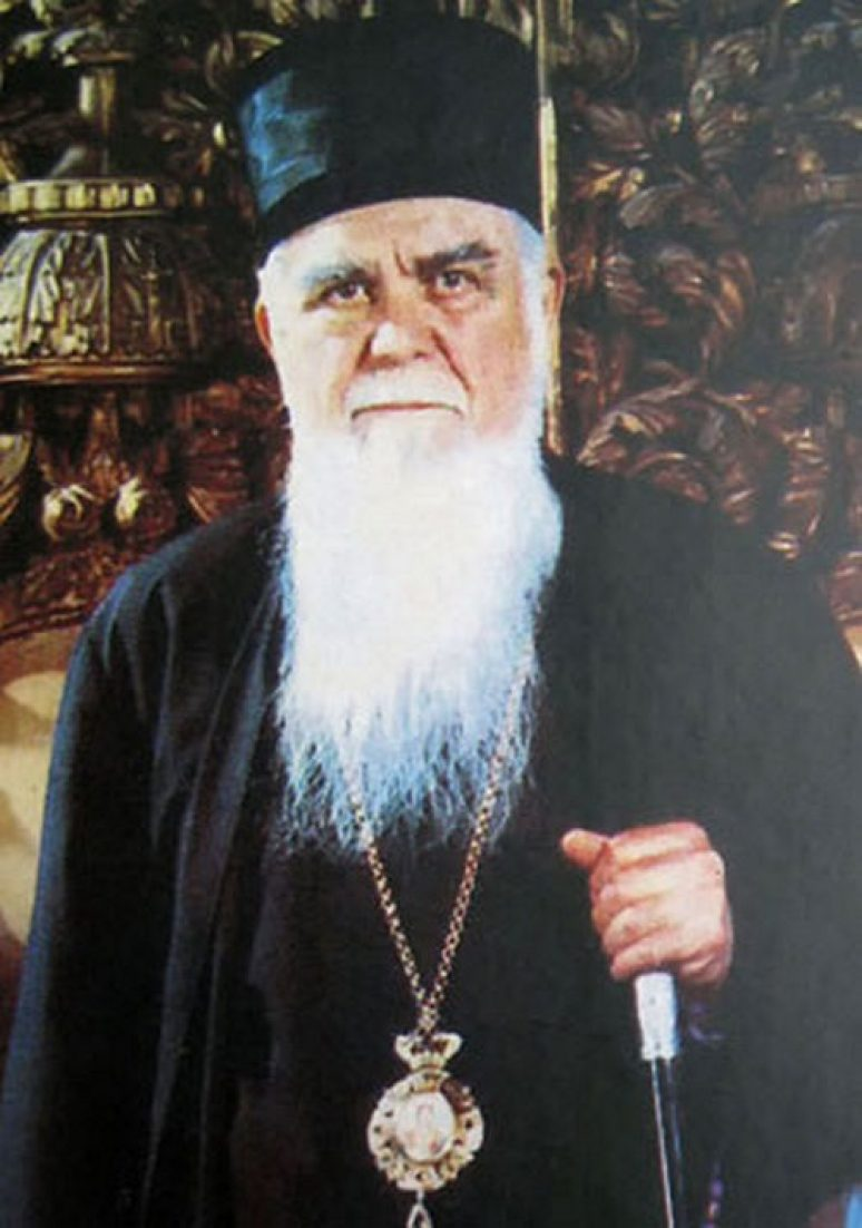Vladika Jovan Velimirovic Foto Glas Crkve