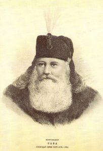 Vladika Sava