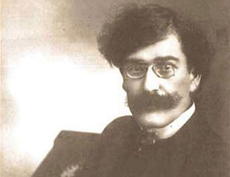 Vladislav Petkovic Dis